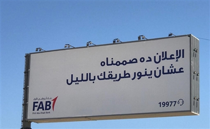 New 'First Abu Dhabi Bank' Initiative is Lighting Up Dark Sahel Highways to Promote Road Safety