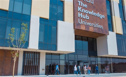 Coventry University's Egypt Branch to Begin Classes This Month