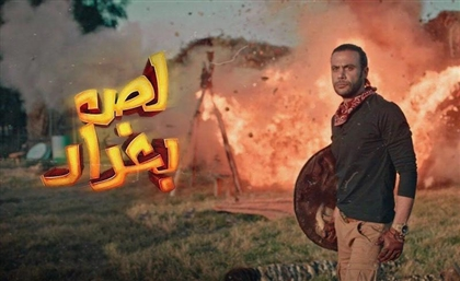 Lees Baghdad Trailer Gathers 6 Million Views In 2 Days