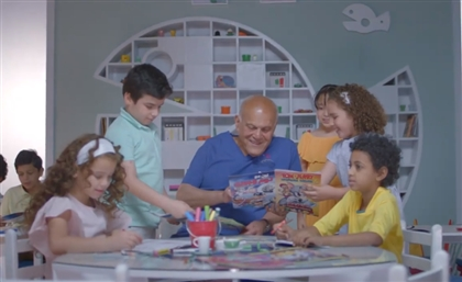 Donate your Toys to Help Children at the Magdi Yacoub Heart Foundation