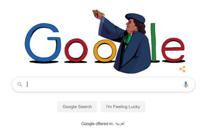 Google Doodle Celebrates Mufidah Abdel Rahman, One of Egypt's First Female Lawyers