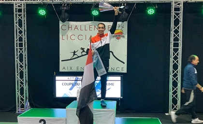 Mohamed Hamza Wins Fencing Gold at the 2020 Junior Epee World Cup in France