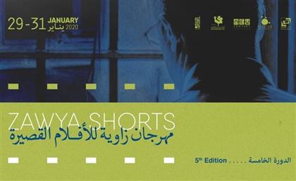 Zawya Short Film Festival Returns and Reveals its Picks of Flicks