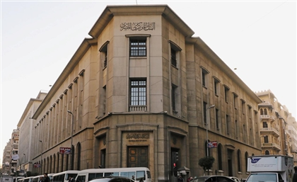 How Egypt is Protecting its Banking Sector in the Face of COVID-19