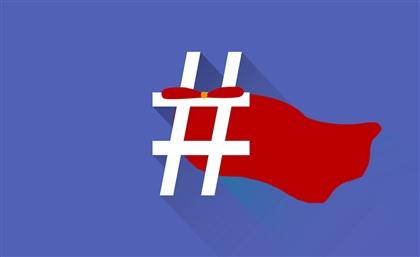 Ehna f Dahrak is the Social Hashtag Helping Egyptians Abroad