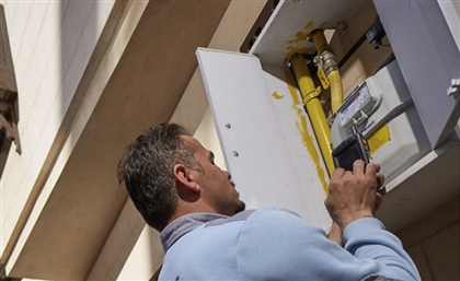 In-Home Gas Readings Have Been Temporarily Stopped