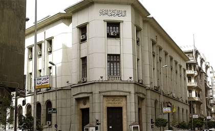 Central Bank of Egypt Exempts Five Types of Transactions from the New Withdrawal and Deposit Limits