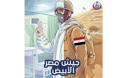 Egyptians' New Viral Hashtag Dubs Healthcare Workers as 'Egypt's White Army'