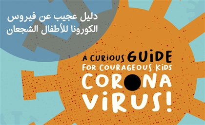 This New English & Arabic E-book Is a 'Curious Guide for Courageous Children' on Coronavirus