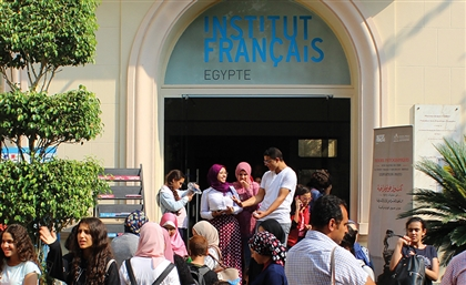 French Institute in Egypt and La Friche de la Belle de Mai Launch Residency for Egyptian Artists