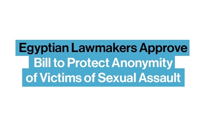 Egyptian Lawmakers Approve Bill to Keep Victims of Sexual Assault Anonymous