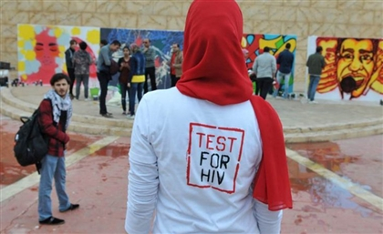 Ministry of Health Launches AIDS Awareness and Support Programme
