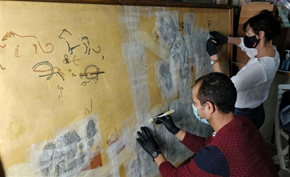 Egypt & Britain Restore Mural from Egypt's Oldest Painted Tomb