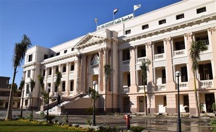 Egypt Digital Creativity Center to be Built at Qalyubia's Benha University