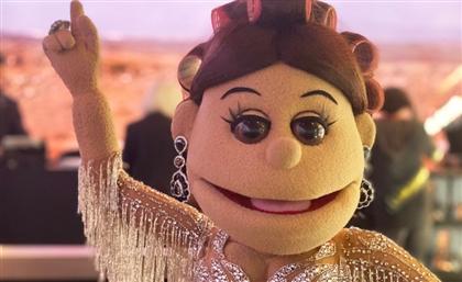 Abla Fahita Unleashes Trailer for Netflix Show 'Drama Queen'