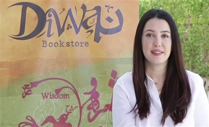 Reading is FUNdamental with Kinda Alloush & Diwan Bookstores