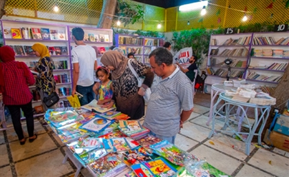 Dokki Children's Book Fair Opens on March 25th