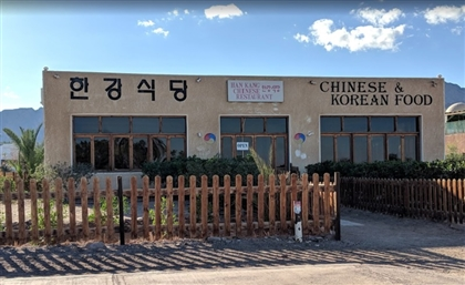 Han Kang: The Nuweiba Hidden Gem Serving Chinese-Korean Comfort Food