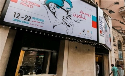 Cinema Zawya's European Film Festival Begins this April