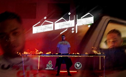 Egypt's Wezza Montaser Fuses Trap and Shaabi in New Track 'Grenof'