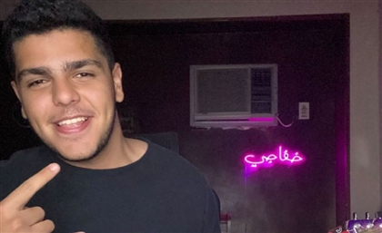 Meet the Egyptian Musician Adding Guitar Solos to Rap Music for Fun
