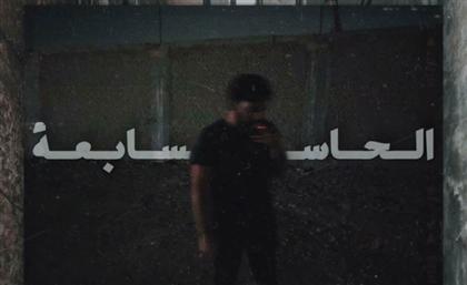 Wiz Radwan Switches to Lo-Fi Trap in New Track 'El7asa ElSab3a'