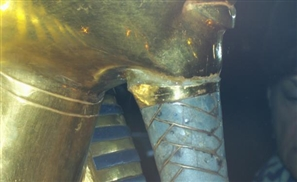 What Happened to King Tutankhamun's Mask?