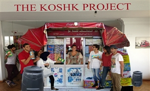 The Koshk Project