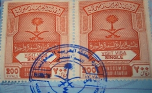 17,000 Egyptian Workers Trapped in Saudi Arabia