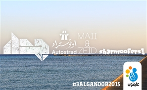 3alganoob Calls All Campers & Music Lovers To Soma Bay