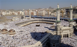 Black Market Selling Pieces of Islam's Holiest Site