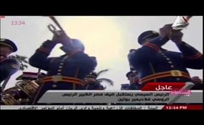 Video: Egypt Plays Russian National Anthem... Fails Hard