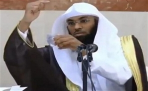 Video: Sheikh Explains That Earth Doesn't Revolve Around Sun