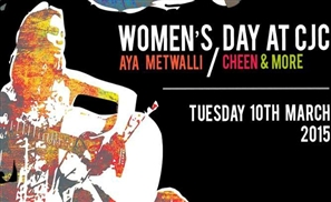 International Women's Day at Cairo Jazz Club