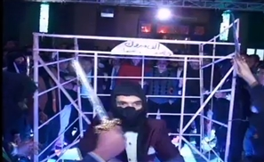 Video: Groom Surprises Bride with ISIS Themed Wedding