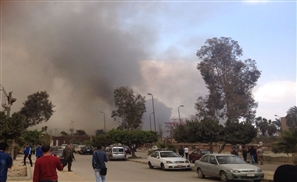 UPDATED: Cairo Convention Center On Fire