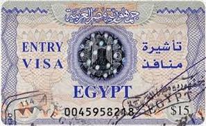 UPDATED: New Tourist Visa Regulations to Enter Egypt