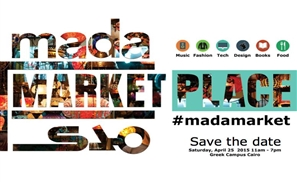Mada Marketplace: More Than A Bazaar