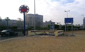 Sadat Metro Line Reportedly Re-opening Within Three Weeks
