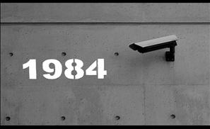 Interior Ministry Proposes Orwellian Surveillance Plan