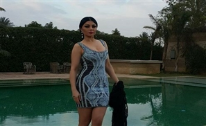Trailer Released for Haifa Wehbe's Ramadan Series
