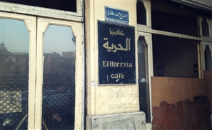 El Horriya: 70 Years of Egyptian History Written at the Legendary Downtown Bar