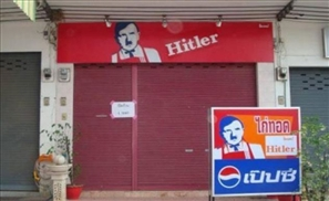 Nazi Fried Chicken