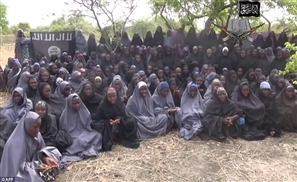 Blair: UK Schools = Boko Haram