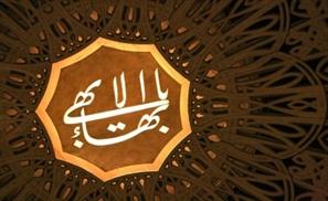 The Plight of an Egyptian Bahá'í