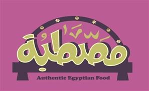 Mastaba Makes Sahel Tasty