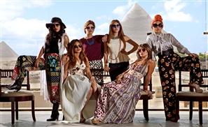 Fashion x History