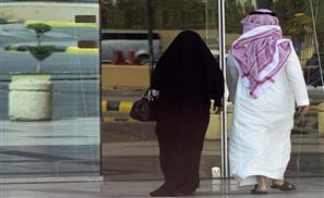 Fatal Attraction: KSA Brides Wed AIDS Victims