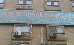 Orphanage Abuser Arrested