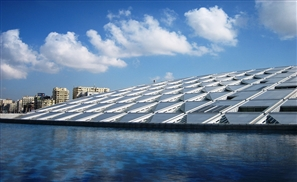 Egypt Makes Best Libraries List